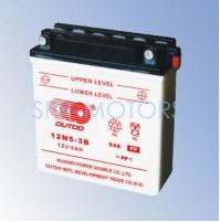 Аккумулятор мотоциклетный 12V 5Ah 12N5-3B (сухой, с электролитом)