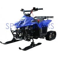 Снегоход SPR ATV-050B-SM