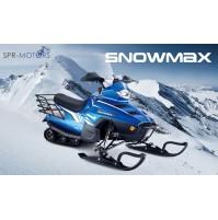 Снегоход SNOWMAX